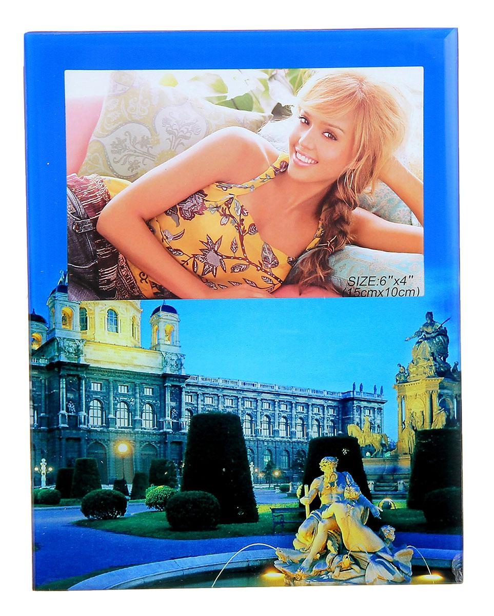 Фоторамка Королевский двор, 10 х 15 см. 479628 вадим зеланд трансерфинг реальности 1 5 ступени 4 dvd