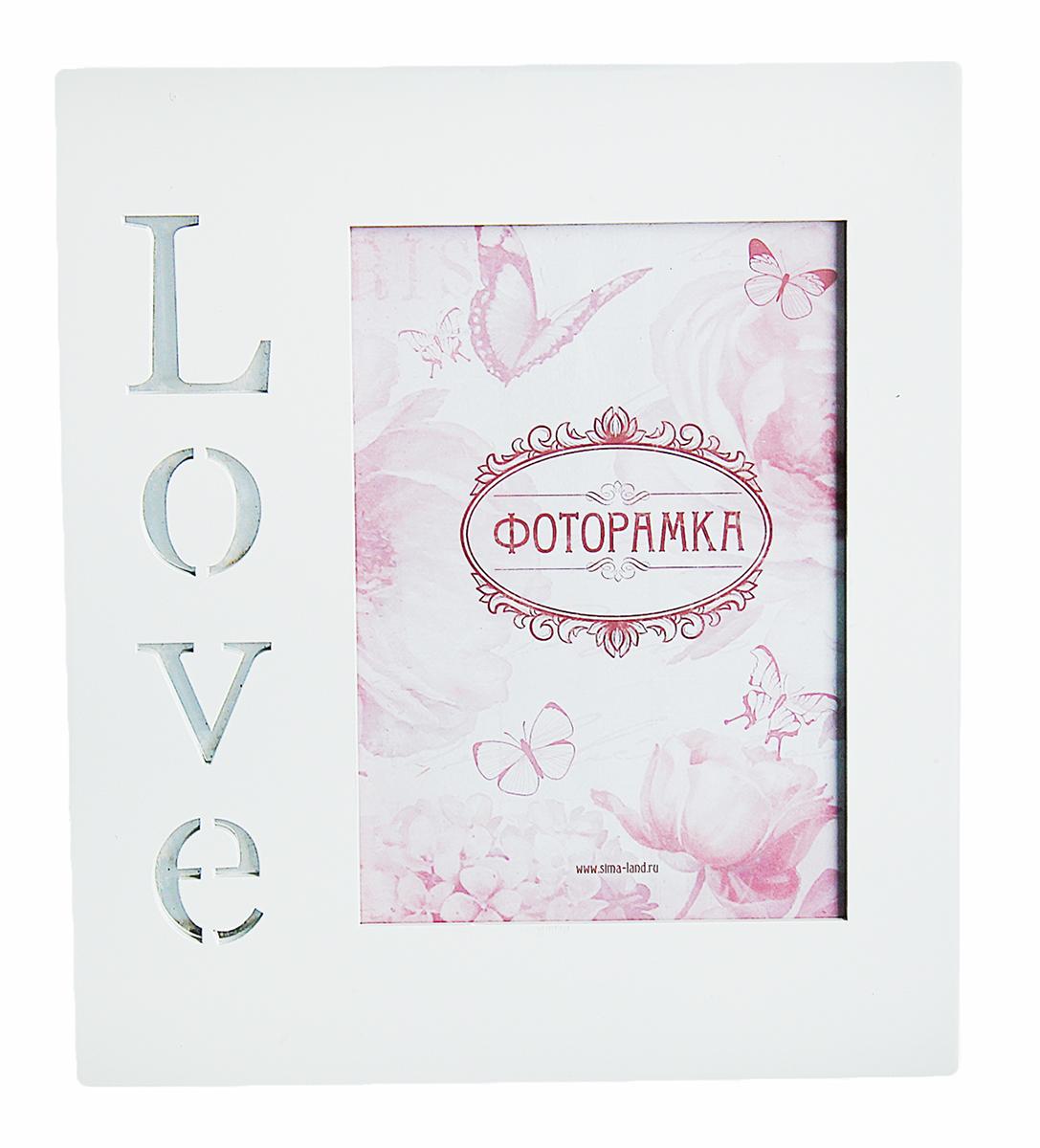 """Фоторамка 13х18 см """"Любовь - это зеркало"""" — оставит в памяти самое важное, что хотелось бы сохранить на века. Просто поместите туда фотографию, поставьте на видное место и у вас обязательно вспыхнут теплые чувства. Такую фоторамку приятно получить в подарок от любимого человека на День святого Валентина, 8 марта, годовщину и другой значимый для Вас праздник."""