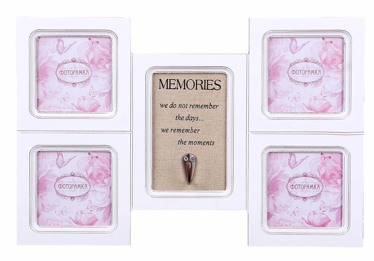 Фоторамка Memories, с крючком, на 4 фото, 10 х10 см. 855824855824Фоторамка Memories с крючком на 4 фото 10х10 см - оригинальный предмет интерьера, который компактно уместит самые Важные фотографии на одном полотне. Яркий дизайн и неповторимый стиль будут озарять весь интерьер. Такая фоторамка станет актуальным подарком на 14 февраля, годовщину, свадьбу или даже День семьи, любви и верности. Ведь, поместив фотографии о нескольких памятных днях, соединенных воедино, а затем, просматривая их одну за другой, Вы вспомните все моменты, происходящие в эти романтичные денечки. На лице засияет улыбка, нахлынут теплые чувства...