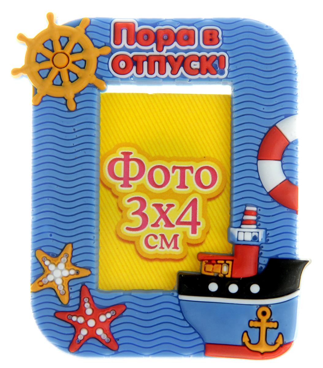 Фоторамка-магнит Пора в отпуск, 5 х 6 см. 915910 сувенир магнитик магнит 6 5 6 5см приколы если я вас напрягаю или раздражаю