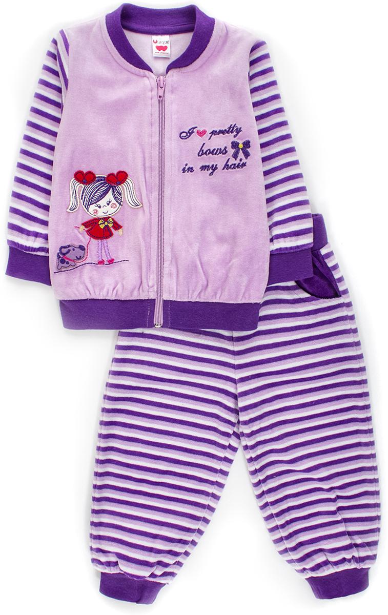 Комплект для девочки Unique: толстовка, брюки, цвет: сиреневый. U103453. Размер 80