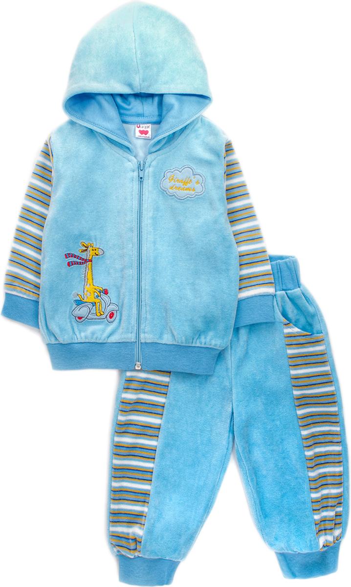 Комплект детский Unique: толстовка, брюки, цвет: голубой. U1038. Размер 86