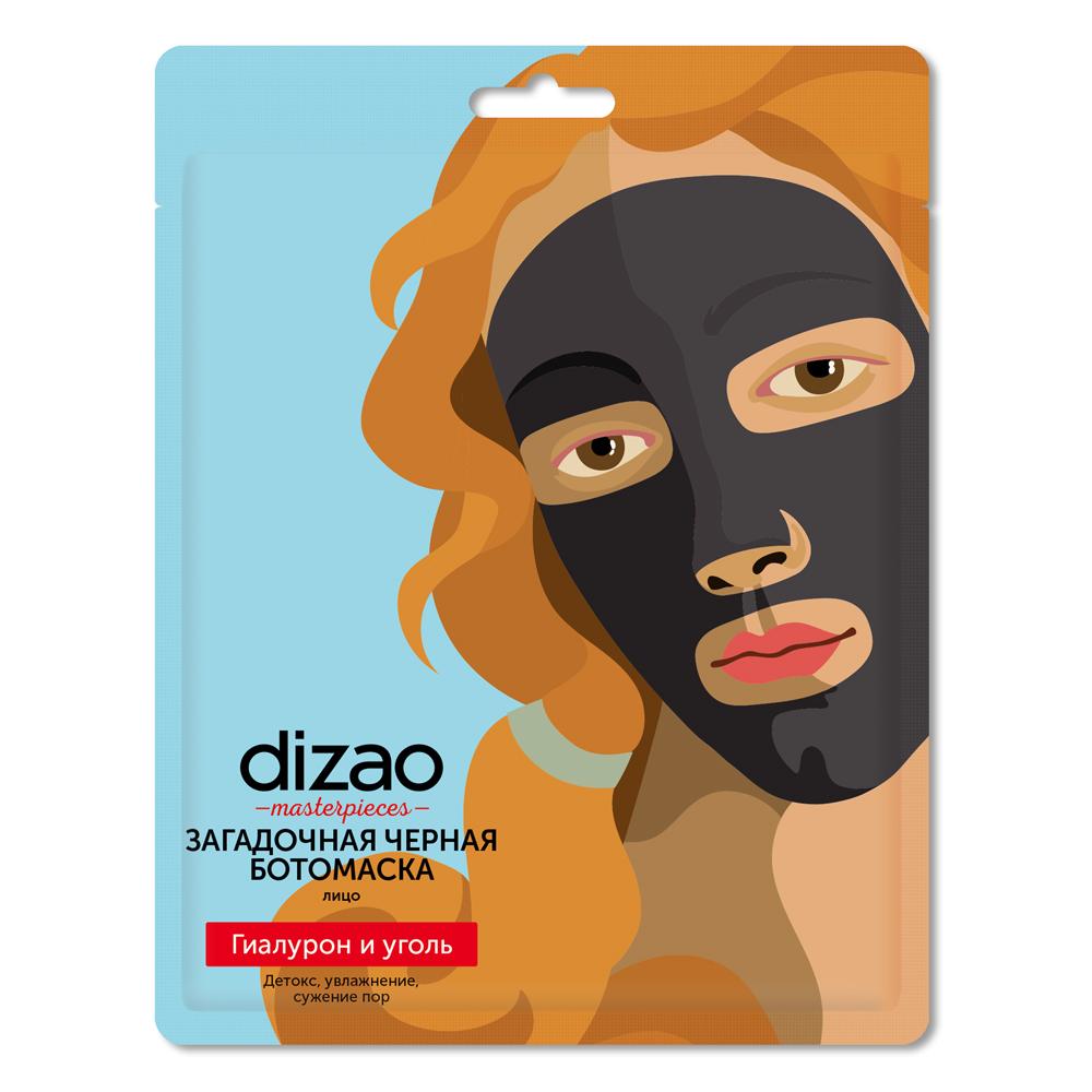 Dizao Загадочная черная БОТОмаска для лица Гиалурон и угольК05435Бамбуковый уголь – черный бриллиант вашей драгоценной коллекции красоты. Восхитительный природный детокс- компонент, способный восстановить и сохранить молодость кожи. Гиалуроновая кислота, словно живая вода из легендарного фонтана вечной молодости, способна преобразить даже самую обезвоженную кожу. Пептидный комплекс преобразит кожу, придав ей нежность лепестков райского цветка. Это профессиональная безинъекционная коррекция возрастных изменений, которая превосходно разглаживает мимические морщины и высоко ценится красавицами всего мира. Действие: превосходное очищение, способствующее интенсивному увлажнению и сужению пор – не только залог красоты и здоровья кожи, но и отличного настроения, ведь вы всегда будете неотразимы и загадочны!
