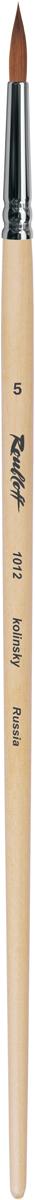 Roubloff Кисть 1012 колонок круглая № 5 длинная ручкаЖК1-05,02БКисть круглая из волоса колонка на длинной лакированной деревяной ручке с медной хромированной обоймой серебряного цвета.