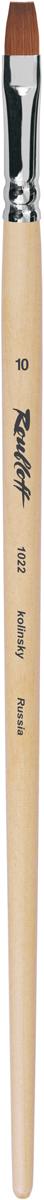 Roubloff Кисть 1022 колонок плоская № 10 длинная ручкаЖК2-10,02БКисть Roubloff плоская № 10. Натуральный волос колонка. Ручка удлиненная лакированная, обойма цельнонатянутая, цвет белый.