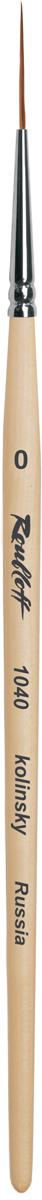 Roubloff Кисть 1040 колонок № 0 короткая ручкаЖК4-Ш0,80БКисть-шлеппер (лайнер) из волоса колонка на короткой лакированной деревяной ручке с медной хромированной обоймой серебряного цвета. Используется для создания тонких линий.
