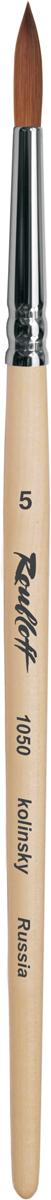 Roubloff Кисть 1050 колонок круглая № 0 короткая ручкаЖК5-00,80БКисть круглая с наполненной вершинкой из волоса колонка на короткой лакированной деревяной ручке с медной хромированной обоймой серебряного цвета. Используется для более точного выражения живописной фактуры (трава, поле, облака, вода и пр.)