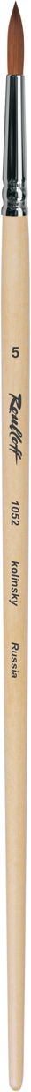 Roubloff Кисть 1052 колонок круглая № 2,5 длинная ручкаЖК5-02,52БКисть круглая с наполненной вершинкой из волоса колонка на короткой лакированной деревяной ручке с медной хромированной обоймой серебряного цвета. Используется для более точного выражения живописной фактуры (трава, поле, облака, вода и пр.)