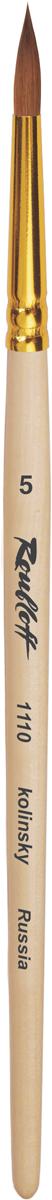 Roubloff Кисть 1110 колонок круглая № 5 короткая ручкаЖК1-05,00ЖКисть круглая с укороченной вставкой из волоса колонка на короткой лакированной деревяной ручке с алюминиевой обоймой золотого цвета.