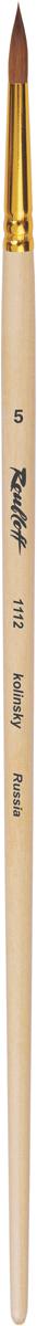 Roubloff Кисть 1112 колонок круглая № 5 длинная ручкаЖК1-05,02ЖКисть круглая с укороченной вставкой из волоса колонка на длинной лакированной деревяной ручке с алюминиевой обоймой золотого цвета.