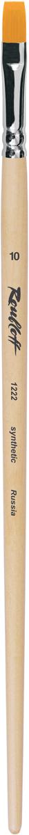 Roubloff Кисть 1222 синтетика плоская № 10 длинная ручкаЖС2-10,02БКисть синтетика плоская 10 на длинной ручке покрытой лакомСерия 1222 ЖС2-10,02Б