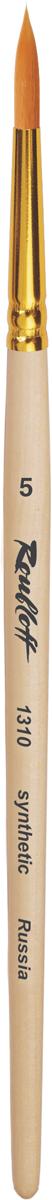 Roubloff Кисть 1310 синтетика круглая № 5 короткая ручкаЖС1-05,00ЖКисть круглая с укороченной вставкой из волоса рыжей жесткой синтетики на короткой деревянной лакированной ручке с алюминиевой обоймой золотого цвета.