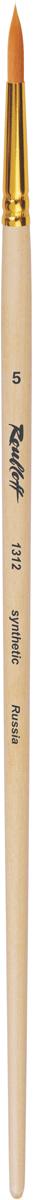 Roubloff Кисть 1312 синтетика круглая № 5 длинная ручкаЖС1-05,02ЖКисть круглая с укороченной вставкой из волоса рыжей жесткой синтетики на длинной деревянной лакированной ручке с алюминиевой обоймой золотого цвета.