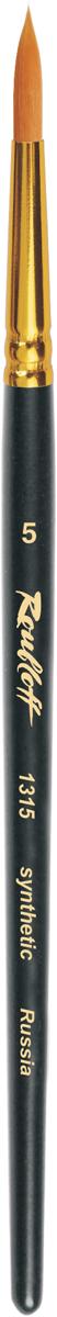 Roubloff Кисть 1315 синтетика круглая № 5 короткая ручкаЖС1-05,05ЖКисть круглая с укороченной вставкой из волоса рыжей жесткой синтетики на короткой матовой черной ручке с алюминиевой обоймой золотого цвета.