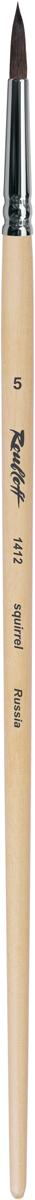 Roubloff Кисть 1412 белка круглая № 6 длинная ручкаЖБ1-06,02БКисть круглая из волоса белки на длинной лакированной деревянной ручке с хромированной обоймой серебряного цвета.