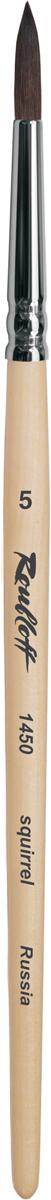 Roubloff Кисть 1450 белка круглая № 8 короткая ручкаЖБ5-08,00БКисть круглая с наполненной вершинкой из волоса белки на короткой лакированной деревянной ручке с хромированной обоймой серебряного цвета.