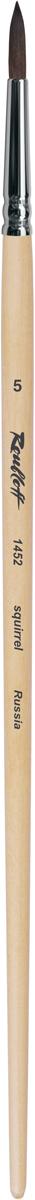 Roubloff Кисть 1452 белка круглая № 5 длинная ручкаЖБ5-05,02БКисть круглая с наполненной вершинкой из волоса белки на длинной лакированной деревянной ручке с хромированной обоймой серебряного цвета.
