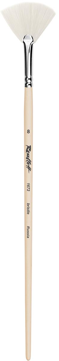 Roubloff Кисть 1672 щетина веерная № 14ЖЩ7-14,02БКисть веерная из волоса щетины на длинной лакированной деревянной ручке с хромированной обоймой серебряного цвета.