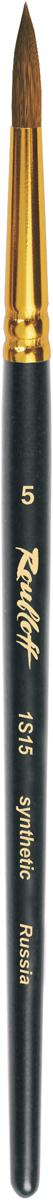 Roubloff Кисть 1S15 синтетика круглая № 5 короткая ручкаЖS1-05,05ЖКисть круглая с уороченной вставкой из синтетики средней жесткости под колонок на короткой черной матовой ручке с алюминиевой обоймой золотого цвета.