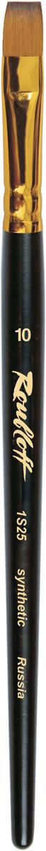 Roubloff Кисть 1S25 синтетика плоская № 10 короткая ручкаЖS2-10,05ЖКисть плоская с уороченной вставкой из синтетики средней жесткости под колонок на короткой черной матовой ручке с алюминиевой обоймой золотого цвета.