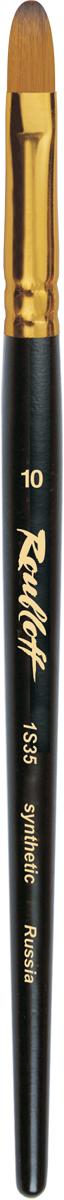 Roubloff Кисть 1S35 синтетика овальная № 10 короткая ручкаЖS3-10,05ЖКисть овальная с уороченной вставкой из синтетики средней жесткости под колонок на короткой черной матовой ручке с алюминиевой обоймой золотого цвета.