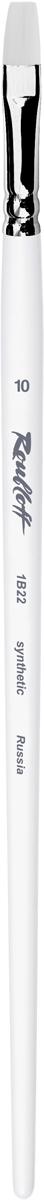Roubloff Кисть 1B22 синтетика плоская № 10 длинная ручкаЖВ2-10,02БКисть плоская из волоса белой очень жесткой синтетики на длинной глянцевой белой ручке с хромированной обоймой серебряного цвета.
