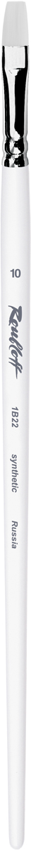 Roubloff Кисть 1B22 синтетика плоская № 18 длинная ручкаЖВ2-18,02БКисть плоская из волоса белой очень жесткой синтетики на длинной глянцевой белой ручке с хромированной обоймой серебряного цвета.