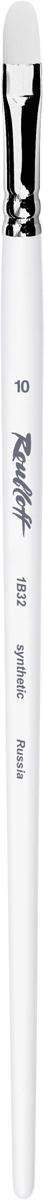 Roubloff Кисть 1B32 синтетика овальная № 10 длинная ручкаЖВ3-10,02БКисть овальная из волоса белой очень жесткой синтетики на длинной глянцевой белой ручке с хромированной обоймой серебряного цвета.