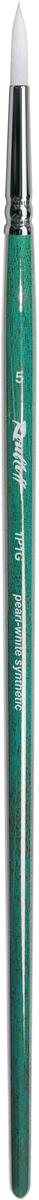 Roubloff Кисть 1P1G синтетика круглая № 5 длинная ручкаЖР1-05,0GБКисть круглая из волоса жемчужной жесткой синтетики на длинной глянцевой зеленой ручке с хромированной обоймой серебряного цвета.
