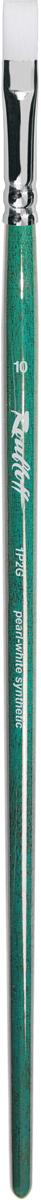 Roubloff Кисть 1P2G синтетика плоская № 7 длинная ручкаЖР2-07,0GБКисть плоская из волоса жемчужной жесткой синтетики на длинной глянцевой зеленой ручке с хромированной обоймой серебряного цвета.