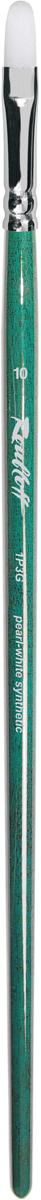 Roubloff Кисть 1P3G синтетика овальная № 10 длинная ручкаЖР3-10,0GБКисть овальная из волоса жемчужной жесткой синтетики на длинной глянцевой зеленой ручке с хромированной обоймой серебряного цвета.