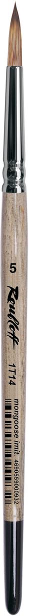 Roubloff Кисть 1T14 синтетика круглая № 5 короткая ручкаЖТ1-05,04БКисть круглая, мягкая с укороченной вставкой из имитации мангуста на короткой глянцевой пестрой ручке с хромированной обоймой серебряного цвета.