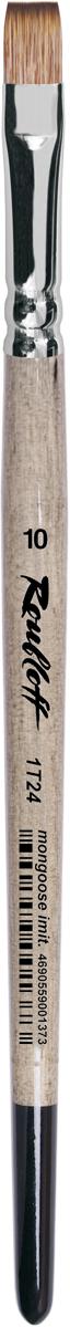 Roubloff Кисть 1T24 синтетика плоская № 10 короткая ручкаЖТ2-10,04БКисть плоская, мягкая с укороченной вставкой из имитации мангуста на короткой глянцевой пестрой ручке с хромированной обоймой серебряного цвета.