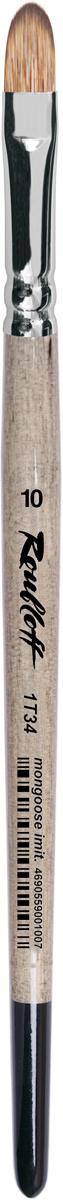 Roubloff Кисть 1T34 синтетика овальная № 10 короткая ручкаЖТ3-10,04БКисть овальная, мягкая с укороченной вставкой из имитации мангуста на короткой глянцевой пестрой ручке с хромированной обоймой серебряного цвета.