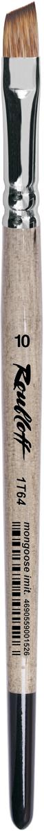 Roubloff Кисть 1T64 синтетика скошенная № 10 короткая ручкаЖТ6-10,04БКисть наклонная, мягкая с укороченной вставкой из имитации мангуста на короткой глянцевой пестрой ручке с хромированной обоймой серебряного цвета.