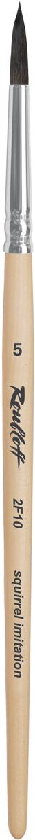 Roubloff Кисть 2F10 синтетика круглая № 5ЖF1-05,00БКисть круглая, очень мягкая, из имитации белки на короткой лакированной деревяной ручке с алюминиевой обоймой.