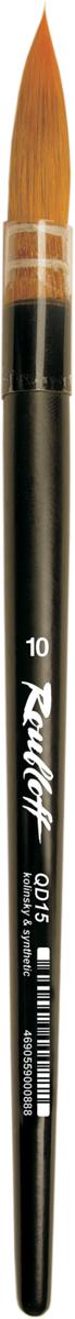 Roubloff Кисть QD15 колонок круглая № 6ЖD1-06,05ПКисть круглая, мягкая для акварели из микса синтетики и колонка на короткой черной матовой ручке с пластиковой прозрачной обоймой.