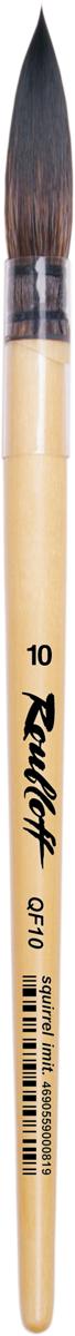 Roubloff Кисть QF10 синтетика круглая № 10ЖF1-10,00ПКисть круглая, очень мягкая, для каллиграфии из имитации белки на короткой лакированной деревяной ручке с пластиковой прозрачной обоймой. Кистью легко писать детали, выполнить заливки и моделировать объем.