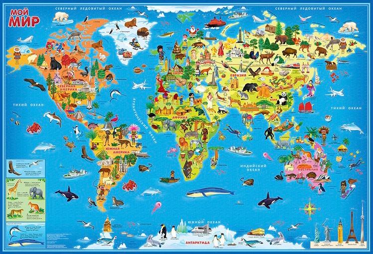 Мой мир. Карта мира настенная