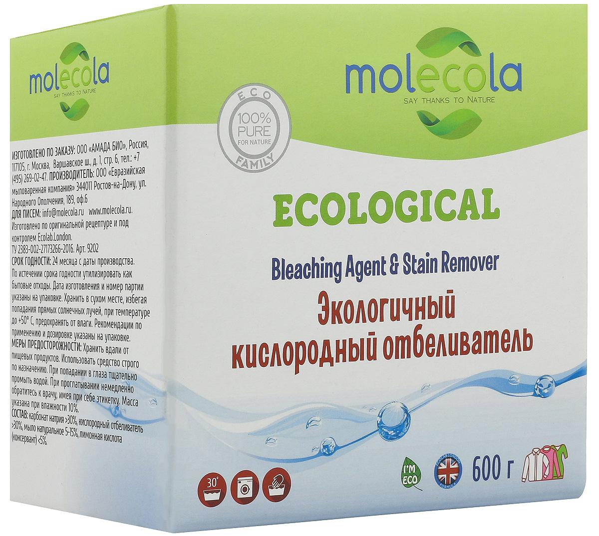 Отбеливатель Molecola, кислородный, 600 г9202Экологичный кислородный отбеливатель Molecola является универсальным средством для удаления стойких загрязнений со всех видов цветных ибелых тканей. Предупреждает преждевременное старение (серый оттенок) белых вещей, сохраняет первозданный цвет.• Удаляет пятна от травы, крови, зеленки, йода, косметики, вина, пищевых красителей, соков и соусов.• Рекомендуется использовать для предварительного замачивания и стирки вместе со стиральным порошком для максимального эффекта.• Восстанавливает белизну белых тканей.• Сохраняет краски цветного белья.• Нейтрализует запахи и придает свежесть.• Бережно сохраняет структуру волокон ткани.• Не наносит вреда окружающей среде, полностью биоразлагаем.• Не содержит оптических отбеливателей, фосфатов, хлора, цеолитов, а-ПАВ, EDTA, SLS/SLES, искусственных красителей и синтетическихароматизаторов.• Подходит для стиральных машин любого типа и ручной стирки. Способ применения: добавьте 35 г (1.5 ложки) на 1 цикл стирки (3-5 кг. белья)пятновыводителя к стиральному порошку или гелю для стирки при загрузке в стиральную машину. Количество средства может быть изменено взависимости от степени загрязнения вещей и жесткости воды.Состав: карбонат натрия >30%, кислородный отбеливатель >30%, мыло натуральное 5-15%, лимонная кислота (консервант)Изготовлено по оригинальной рецептуре и под контролем Ecolab.London.Срок годности: 24 месяца с даты производства. По истечении срока годности утилизировать как бытовые отходы. Дата изготовления и номерпартии указаны на упаковке. Хранить в сухом месте, избегая попадания прямых солнечных лучей, при температуре до +50° С, предохранять отвлаги. Рекомендации по применению и дозировке указаны на упаковке.Меры предосторожности: Хранить вдали от пищевых продуктов. Использовать средство строго по назначению. При попадании в глаза тщательнопромыть водой. При проглатывании немедленно обратитесь к врачу, имея при себе этикетку. Масса указана при влажности 10%.