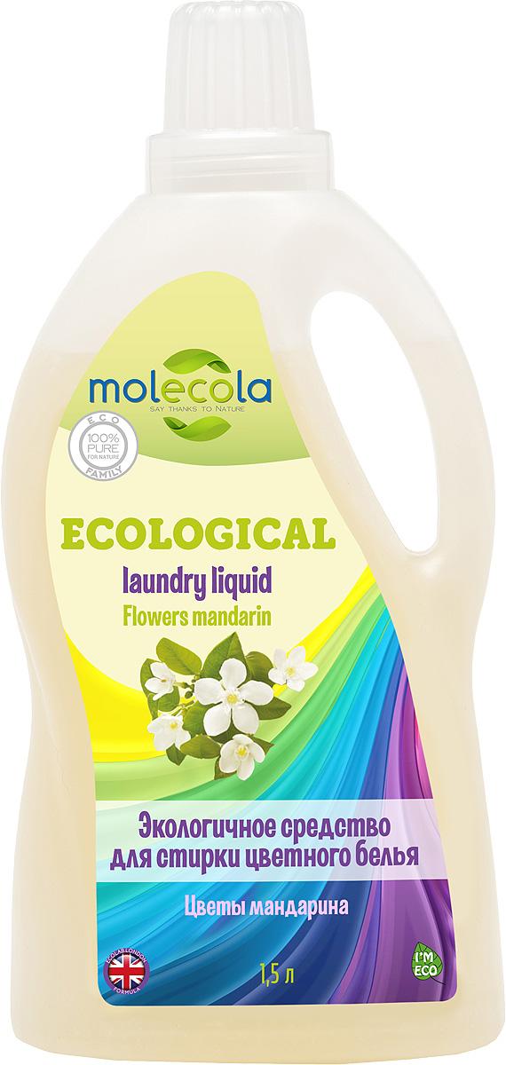 Гель для стирки Molecola, для цветного и линяющего белья, 1,5 л9264Экологичное средство для стирки цветного белья. Особенности:Предотвращает перенос красителей, сохраняет первоначальнуюинтенсивность цвета. Подходит для джинсовой ткани Изготовлен наводе двойной очистки. Не имеет агрессивных составляющих.Обладает пониженным пенообразованием. Активные веществаприродного происхождения Экологически безопасно для вас и вашегодома. Способ применения: перед применением встряхнуть! 1 колпачок =60 мл. При стирке изделий строго следуйте информации на ярлыках. Длявсех типов стиральных машин и ручной стирки. Рекомендуемая температурастирки от +30 до +60°С. Дозировка: при ручной стирке и в машинеактиваторного типа разведите 1/3 колпачка (20 мл) средства на 10 л воды.При стирке в машине-автомате залейте в отделение для основнойстирки 2/3 колпачка (40 мл) средства на 3-4 кг белья. Если средство неполностью вымывается из отсека, залейте его прямо в барабан передзагрузкой белья. При сильных загрязнениях и стирке в жесткой воде,увеличьте дозу в 1,5-2 раза. Состав: вода специально подготовленная,АПАВ 5-15%, растительное мыло 5-15%, НПАВ 5-15%, функциональныедобавки, ароматизатор, консервант, краситель. Меры предосторожности:Беречь от детей. При попадании средства на слизистые следуетпромыть большим количеством чистой воды (при необходимостипроконсультируйтесь с врачом). Использовать средство строго поназначению. Не употреблять в пищу. Условия хранения: Хранить в сухомместе, избегая попадания прямых солнечных лучей, при температуре от +5°до +30° С. По истечении срока годности утилизировать как бытовые отходы.Номинальный объем: 1,5 л