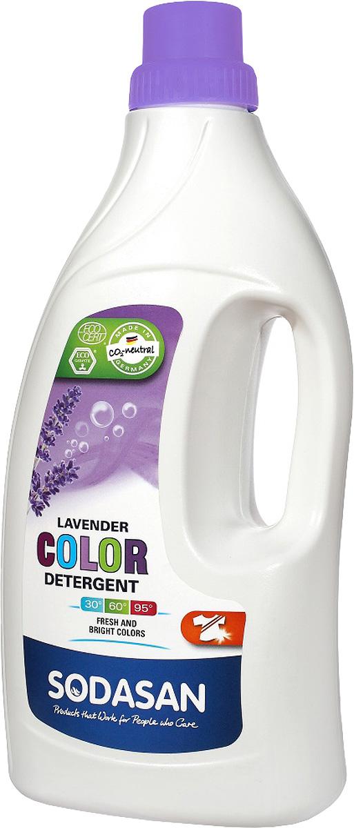Средство для стирки Sodasan  Лаванда , жидкое, для цветных тканей, 1,5 л -  Бытовая химия