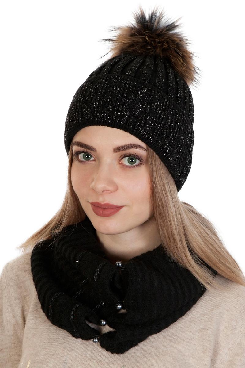 Шапка женская Laccom, цвет: черный. 103B. Размер универсальный103B