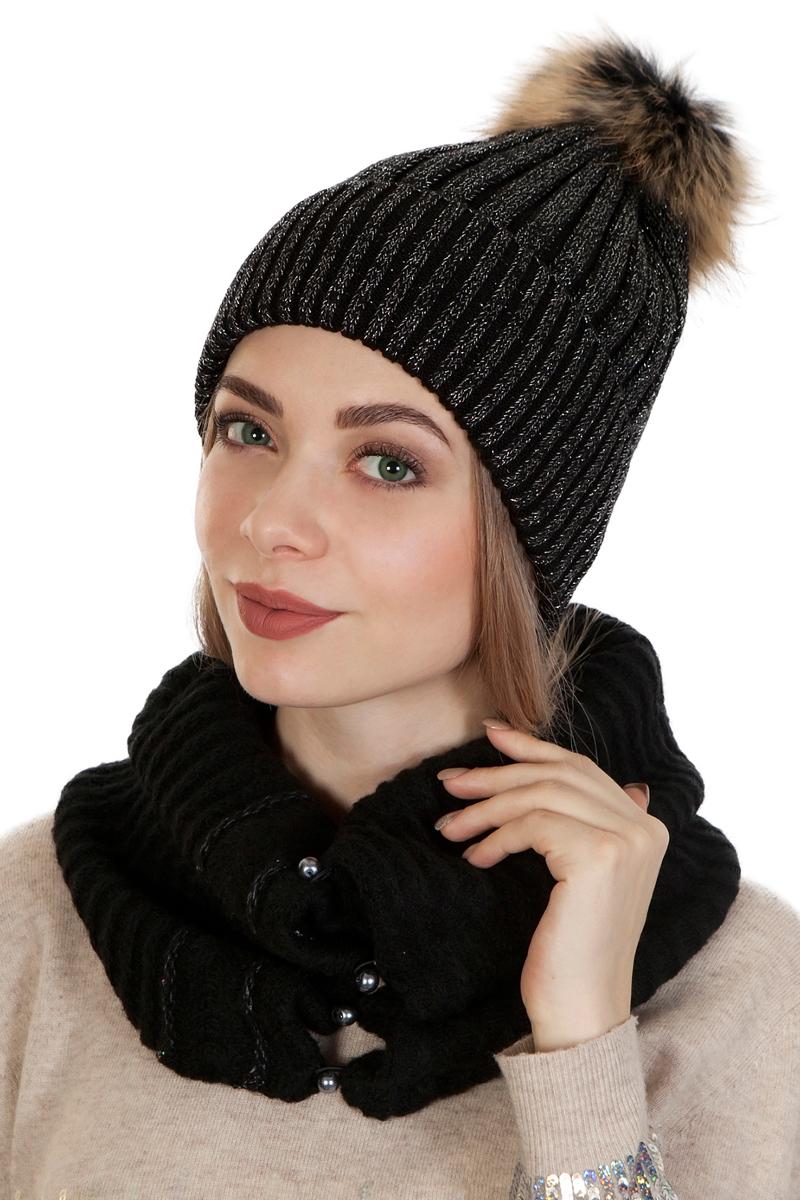 Шапка женская Laccom, цвет: черный. 121B. Размер универсальный