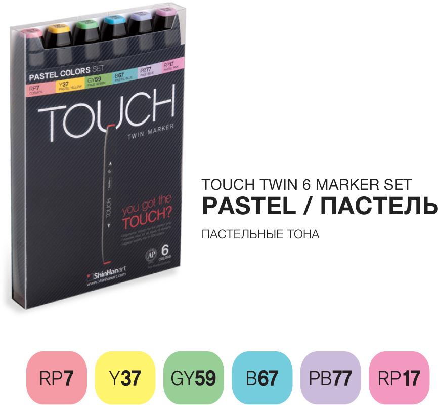 Touch Набор маркеров Twin 6 цветов пастельные тона -  Маркеры