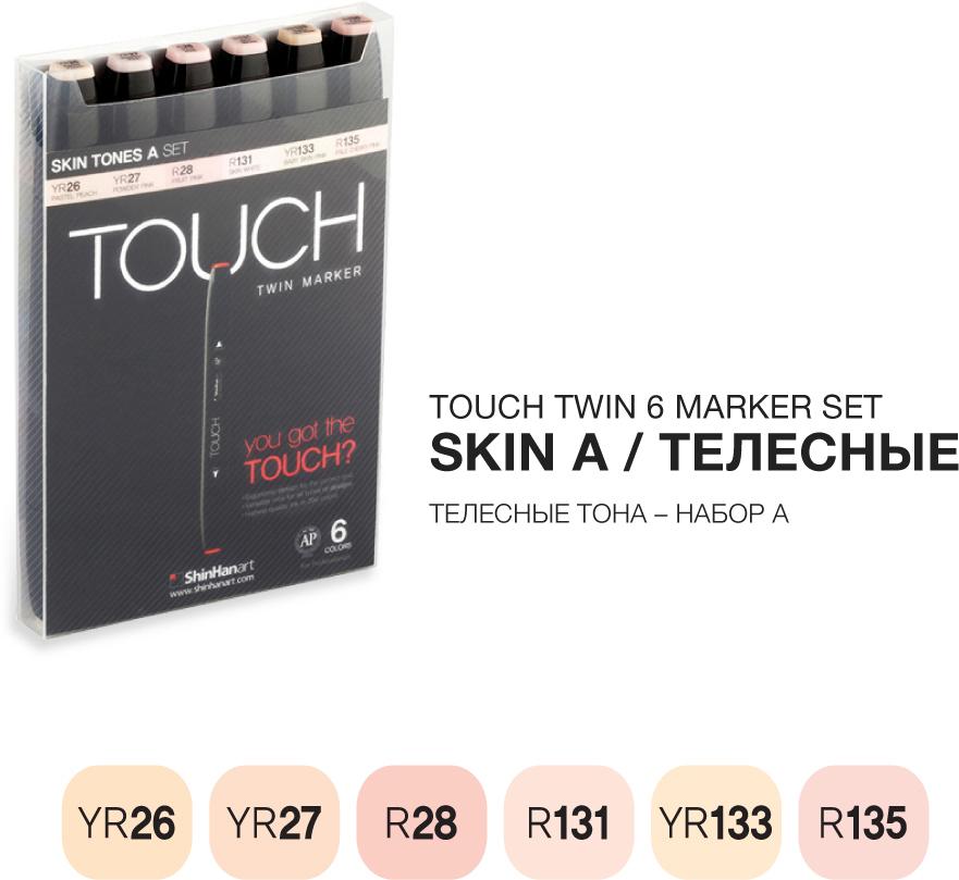 Touch Набор маркеров Twin 6 цветов телесные тона -  Маркеры