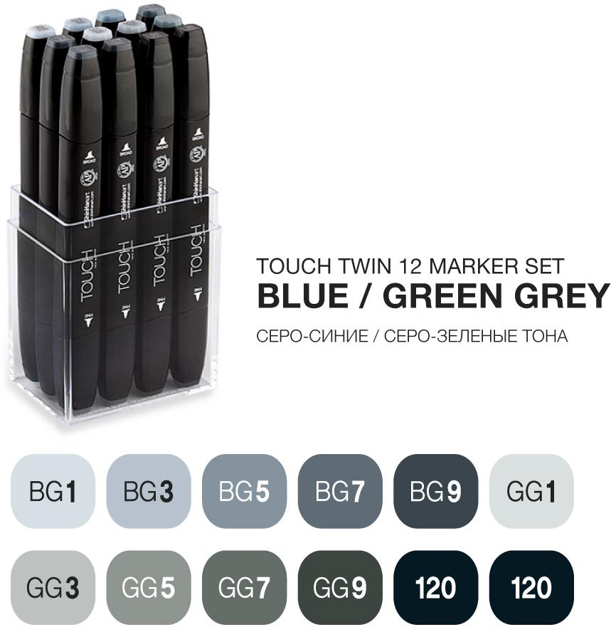 Touch Набор маркеров Twin 12 цветов сине-зеленые тонаSH-1101208Корейские маркеры TOUCH TWIN были разработаны в 1992 году, и подходят для самых требовательных художников, иллюстраторов, дизайнеров и любителей скетчинга. Приятный на ощупь эргономический корпус позволяет держать контроль при рисовании точных и сложных скетчей. Два пера удобны для комбинированной работы: тонкое для проработки деталей и широкое плоское – для закрашивания больших фрагментов. Палитра спиртовых маркеров TOUCH насчитывает 204 прозрачных цвета — их можно накладывать друг на друга, смешивать, добиваясь как равномерных заливок, так и новых оттенков и градиентов. Можно использовать блендер для создания мягких переходов. Большое количество цветов дает возможность собрать палитру маркеров TOUCH для скетчинга на различные темы: городские архитектурные зарисовки, ботанический скетч, еда, fashion, автомобильный дизайн, леттеринг, комиксы манга и многое другое. Чернила TOUCH на спиртовой основе — нетоксичны и не портят поверхность бумаги в отличии от маркеров на водной основе. Скетчи маркерами TOUCH быстро высыхают на бумаге и становятся водостойкими, безкислотными. Компания Shinhan Art рекомендует: для достижения наилучшего результата в скетчинге, комбинировать маркеры с линерами TOUCH — для четких и неразмываемых контуров. Маркеры TOUCH подходят для использования на бумаге, картоне, фотографиях, ксерокопиях, пластике, дереве, ткани, холсте. Основные свойства маркеров TOUCH: - широкая цветовая палитра 204 цвета; - маркеры перезаправляемые, сменные перья; - спиртовые чернила, нетоксичные, быстросохнущие, бескислотные; - двусторонние маркеры, перо-кисть, широкое, тонкое; - удобный дизайн, легко контролировать процесс; - гарантия соответствия цвета; - сделаны в Корее;Набор 12 MARKER SET [BLUE / GREEN GREY] содержит цвета: BG1, BG3, BG5, BG7, BG9, GG1, GG3, GG5, GG7, GG9, 120, 120.