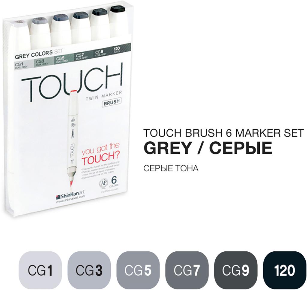 Touch Набор маркеров Brush 6 цветов серые тонаSH-1200604Корейские маркеры TOUCH BRUSH подходят для самых требовательныххудожников, иллюстраторов, дизайнеров и любителей скетчинга. Приятный наощупь эргономический корпус позволяет держать контроль при рисованииточных и сложных скетчей. Два пера удобны для комбинированной работы:тонкое для проработки деталей и широкое плоское – для закрашивания большихфрагментов. Маркеры серии TOUCH BRUSH выпускаются с пером-кистью,которая имитирует настоящую акварельную кисть художника.Палитра спиртовых маркеров TOUCH насчитывает 204 прозрачных цвета — ихможно накладывать друг на друга, смешивать, добиваясь как равномерныхзаливок, так и новых оттенков и градиентов. Можно использовать блендер длясоздания мягких переходов. Большое количество цветов дает возможностьсобрать палитру маркеров TOUCH для скетчинга на различные темы: городскиеархитектурные зарисовки, ботанический скетч, еда, fashion, автомобильныйдизайн, леттеринг, комиксы манга и многое другое.Чернила TOUCH на спиртовой основе — нетоксичны и не портят поверхностьбумаги в отличии от маркеров на водной основе. Скетчи маркерами TOUCHбыстро высыхают на бумаге и становятся водостойкими, бескислотными.Компания Shinhan Art рекомендует: для достижения наилучшего результата вскетчинге, комбинировать маркеры с линерами TOUCH — для четких инеразмываемых контуров. Маркеры TOUCH подходят для использования набумаге, картоне, фотографиях, ксерокопиях, пластике, дереве, ткани, холсте. Основные свойства маркеров TOUCH:- широкая цветовая палитра 204 цвета;- маркеры перезаправляемые, сменные перья;- спиртовые чернила, нетоксичные, быстросохнущие, бескислотные;- двусторонние маркеры, перо-кисть, широкое, тонкое;- удобный дизайн, легко контролировать процесс;- гарантия соответствия цвета;- сделаны в Корее. Набор 6 MARKER SET [GREY COLORS] содержит цвета: CG1, CG3, CG5, CG7, CG9,120