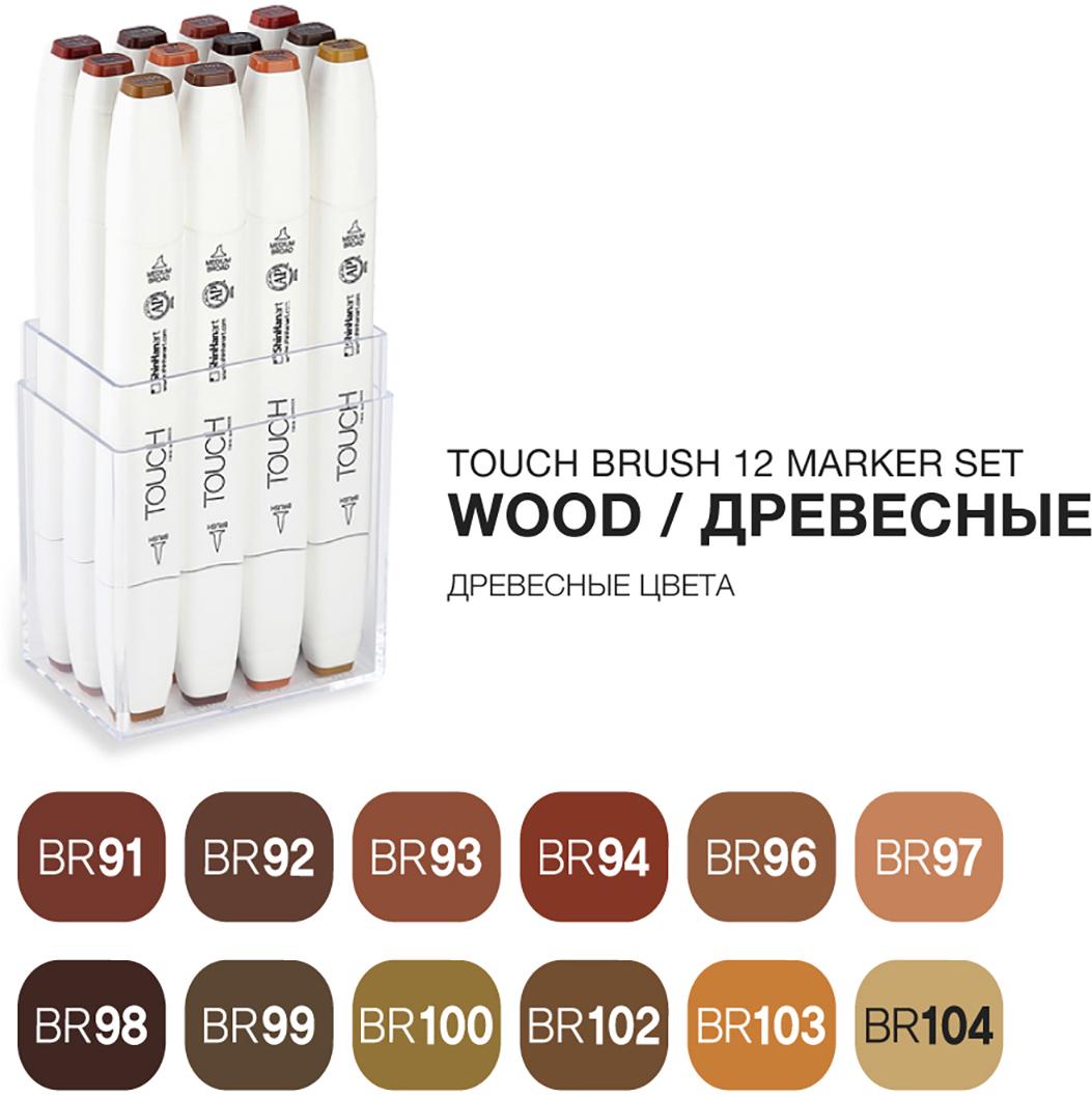 Touch Набор маркеров Brush 12 цветов древесные тонаSH-1211203Корейские маркеры TOUCH BRUSH подходят для самых требовательных художников, иллюстраторов, дизайнеров и любителей скетчинга. Приятный на ощупь эргономический корпус позволяет держать контроль при рисовании точных и сложных скетчей. Два пера удобны для комбинированной работы: тонкое для проработки деталей и широкое плоское – для закрашивания больших фрагментов. Маркеры серии TOUCH BRUSH выпускаются с пером-кистью, которая имитирует настоящую акварельную кисть художника. Палитра спиртовых маркеров TOUCH насчитывает 204 прозрачных цвета — их можно накладывать друг на друга, смешивать, добиваясь как равномерных заливок, так и новых оттенков и градиентов. Можно использовать блендер для создания мягких переходов. Большое количество цветов дает возможность собрать палитру маркеров TOUCH для скетчинга на различные темы: городские архитектурные зарисовки, ботанический скетч, еда, fashion, автомобильный дизайн, леттеринг, комиксы манга и многое другое. Чернила TOUCH на спиртовой основе — нетоксичны и не портят поверхность бумаги в отличии от маркеров на водной основе. Скетчи маркерами TOUCH быстро высыхают на бумаге и становятся водостойкими, безкислотными. Компания Shinhan Art рекомендует: для достижения наилучшего результата в скетчинге, комбинировать маркеры с линерами TOUCH — для четких и неразмываемых контуров. Маркеры TOUCH подходят для использования на бумаге, картоне, фотографиях, ксерокопиях, пластике, дереве, ткани, холсте. Основные свойства маркеров TOUCH: - широкая цветовая палитра 204 цвета; - маркеры перезаправляемые, сменные перья; - спиртовые чернила, нетоксичные, быстросохнущие, бескислотные; - двусторонние маркеры, перо-кисть, широкое, тонкое; - удобный дизайн, легко контролировать процесс; - гарантия соответствия цвета; - сделаны в Корее;Набор 12 MARKER SET [WOOD] содержит цвета: BR91, BR92, BR93, BR94, BR96, BR97, BR98, BR99, BR100, BR102, BR103, BR104.