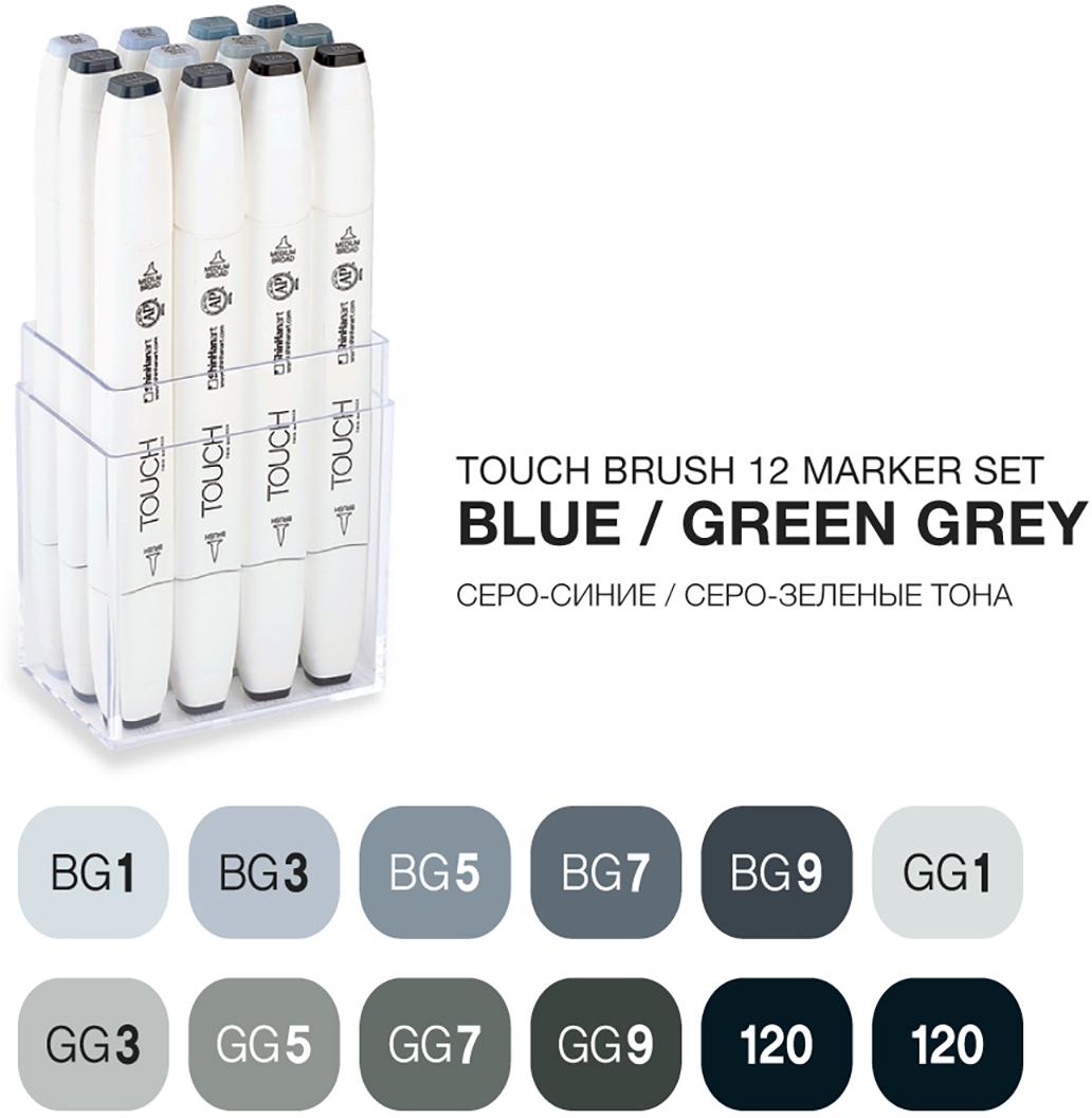 Touch Набор маркеров Brush 12 цветов сине-зеленые тонаSH-1211208Корейские маркеры TOUCH BRUSH подходят для самых требовательных художников, иллюстраторов, дизайнеров и любителей скетчинга. Приятный на ощупь эргономический корпус позволяет держать контроль при рисовании точных и сложных скетчей. Два пера удобны для комбинированной работы: тонкое для проработки деталей и широкое плоское – для закрашивания больших фрагментов. Маркеры серии TOUCH BRUSH выпускаются с пером-кистью, которая имитирует настоящую акварельную кисть художника. Палитра спиртовых маркеров TOUCH насчитывает 204 прозрачных цвета — их можно накладывать друг на друга, смешивать, добиваясь как равномерных заливок, так и новых оттенков и градиентов. Можно использовать блендер для создания мягких переходов. Большое количество цветов дает возможность собрать палитру маркеров TOUCH для скетчинга на различные темы: городские архитектурные зарисовки, ботанический скетч, еда, fashion, автомобильный дизайн, леттеринг, комиксы манга и многое другое. Чернила TOUCH на спиртовой основе — нетоксичны и не портят поверхность бумаги в отличии от маркеров на водной основе. Скетчи маркерами TOUCH быстро высыхают на бумаге и становятся водостойкими, безкислотными. Компания Shinhan Art рекомендует: для достижения наилучшего результата в скетчинге, комбинировать маркеры с линерами TOUCH — для четких и неразмываемых контуров. Маркеры TOUCH подходят для использования на бумаге, картоне, фотографиях, ксерокопиях, пластике, дереве, ткани, холсте. Основные свойства маркеров TOUCH: - широкая цветовая палитра 204 цвета; - маркеры перезаправляемые, сменные перья; - спиртовые чернила, нетоксичные, быстросохнущие, бескислотные; - двусторонние маркеры, перо-кисть, широкое, тонкое; - удобный дизайн, легко контролировать процесс; - гарантия соответствия цвета; - сделаны в Корее;Набор 12 MARKER SET [BLUE / GREEN GREY] содержит цвета: BG1, BG3, BG5, BG7, BG9, GG1, GG3, GG5, GG7, GG9, 120, 120.